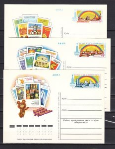 Russia, 1980 issue. Russian Olympic Cities on 3 Postal Cards. ^