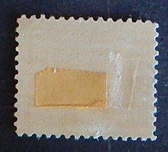 Canada, SC #314, (1747-T)