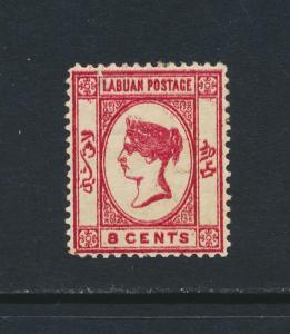 LABUAN NORTH BORNEO 1882, 8c WMK CC, VF MLH OG SG#7 (SEE BELOW)