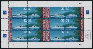 Micronesia 244a Sheet MNH Maritime Patrol Boats