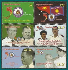 Papua New Guinea 2006 Salvation Army, MNH  #1217-1222,SG1128-SG1133