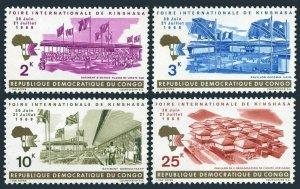 Congo DR 638-641,MNH.Michel 335-338. Kinshasa Fair,Limete-1969.Mining Co.