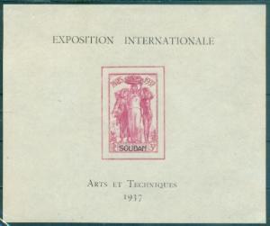 French Sudan #112  Mint  Scott $8.75   Souvenir Sheet