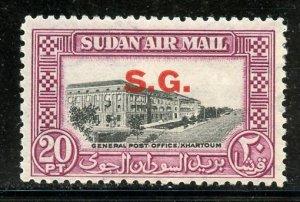 Sudan # Co8, Mint Hinge, CV $ 5.50