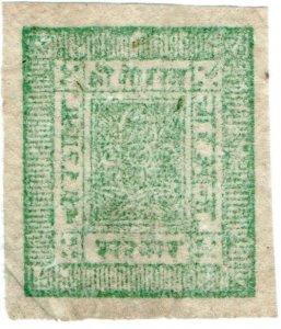 (I.B) Nepal Postal : Crossed Khukris 4a