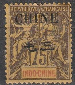 France Offices In China #31 Unused CV $40.00  (A8897)