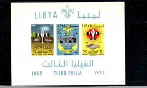 LIBYA #225  1962 3RD LIBYAN SCOUT MEETING     MINT VF NH  O.G  IMP. S/S