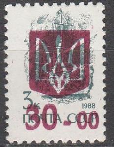 Ukraine Local L22 MNH  (K1149)