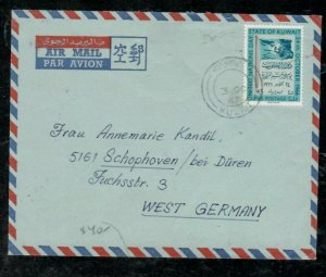 KUWAIT COVER (P0306B) 1967 45F UNITED NATIONS ON COVER TO GERMANY