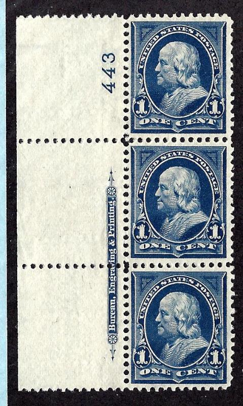 264 Mint,OG,NH... Strip of 3... SCV $52.50