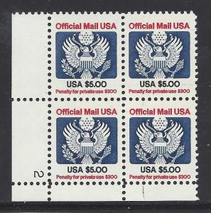 O133, OFFICIAL PLATE #  BLOCK/4, MINT NH, $1.00 SHIP
