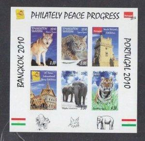 Tajikistan 2006 wolf elephants wild cats sheet MNH imperforated !
