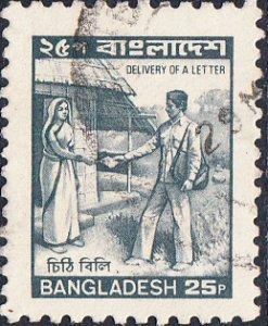 Bangladesh #238  Used