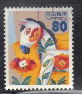 JAPAN  SC# 2533 **USED** 1996  80y     SEE SCAN #2
