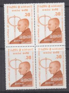 SRI LANKA, 1982 Rev. Weliwita Sri Saranankara Sangharaja.50c., block of 4, mnh.