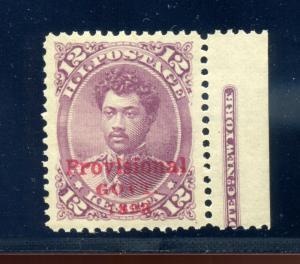 Hawaii Scott 63 Overprint Mint XF-Superb Stamp '95J' NH PSE Cert (Stock H63-31)