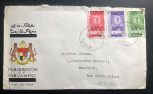 1959 Penang Malaya First Day Cover FDC To Seaforth Australia Parliament Inagurat