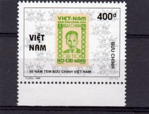 Vietnam 1996 Sc#2720 Stamp Day Set (1) MNH VF