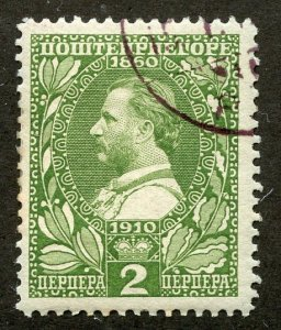 Montenegro, Scott #97, Used