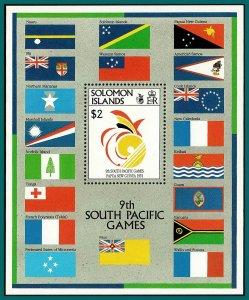 Solomon Islands 1991 South Pacific Games, MS MNH #698,SGMS702