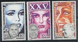 Tunisia 805-807 MNH (1982)