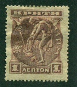 Crete 1900 #50 MH SCV(2020)=$0.45