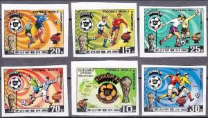 1981Korea,North 2099-2103+2104b 1982 World championship on football of Spain 3