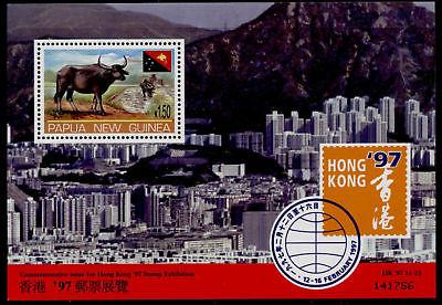 Papua New Guinea 911 MNH Animals, Oxen, Architecture