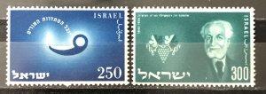 Israel 1954-5 #90-1, MNH, CV $.50