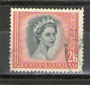 Rhodesia and Nyasaland 152 used