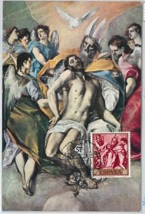 59077  -  SPAIN - POSTAL HISTORY: MAXIMUM CARD 1961  -  ART Religion