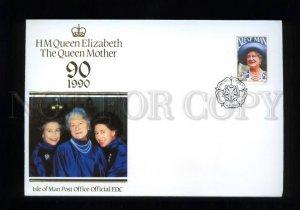 161427 ISLE OF MAN 1990 HM Queen Elizabeth FDC QUEEN MOTHER