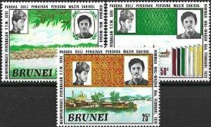 1971 Brunei Mosque and Stilt Houses, Perdana Wazir complete set VF/MNH! LOOK!