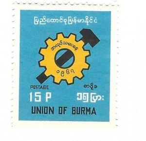 Burma 1967 - MNH - Scott #194 *