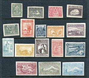 Armenia Civil War 1921 Sc 278-294 MH  Imperf  8687