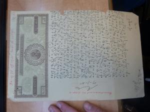Burma KGV 10R Revenue Document 1935 (15bei)