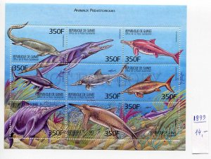266591 GUINEA 1999 MINT stamps set dinosaurs