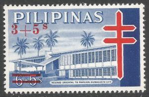 PHILIPPINES B31 MNH O237-7