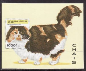 Guinea-Sc#1367-unused NH sheet-Animals-Cats-1996-