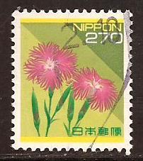 Japan  #  2165  used .         B