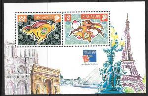SINGAPORE SGMS998 1999 PHILEX FRANCE 99  MNH