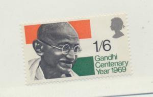 Great Britain Scott #600, Gandi's Birth Centenary Issue From 1969 - Free U.S....