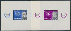 LIBERIA #401, #C137 DELUXE SOUVENIR SHEETS IMPERF MAJOR ERROR BR5316