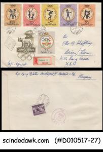 HUNGARY - 1960 SUMMER OLYMPIC GAMES ROME - 6V - FDC REGISTERED