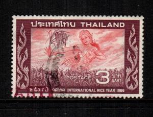Thailand 4.88   used cat $ 5.50