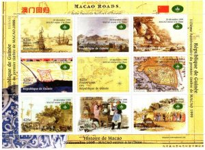 Guinea 1998 MACAO ROADS HISTORY Sheet Perforated Mint (NH)