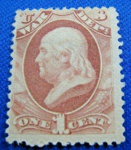 UNITED STATES  1873   -  SCOTT # O83    MNG                   (U105)