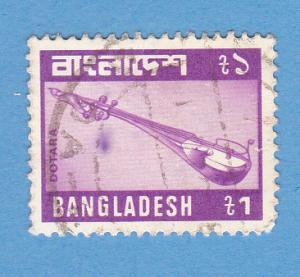 Bangladesh 174 Used H - Dotara (Musical Instrument)