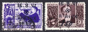 RUSSIA WW2 ALEXANDERSTADT 1941 OVERPRINT CDS F/VF TO VF SOUND x2 #5