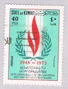 Kuwait Emblem 40 - pickastamp (AP101016)